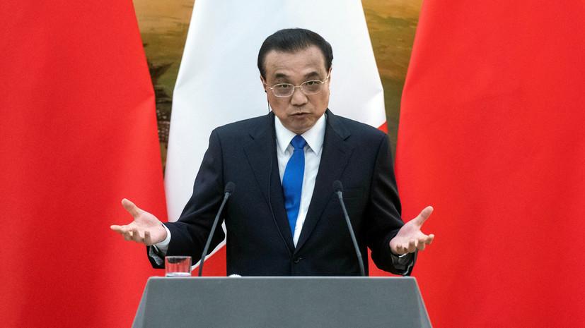 В Пекине призвали ЕС к расширению сотрудничества