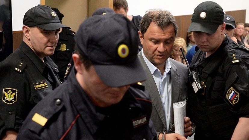 Президиум Мосгорсуда отклонил требование об ужесточении приговора бывшему замминистра культуры