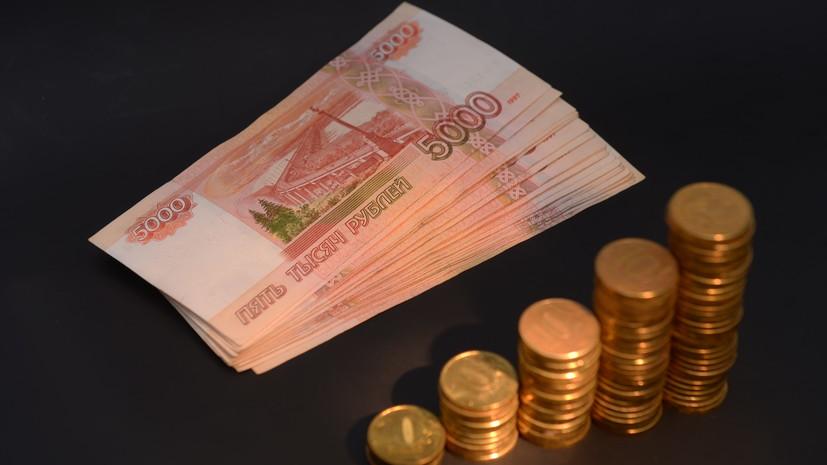 Валютный натиск: с чем связан рост курса евро до 74 рублей