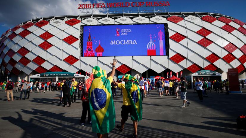 «Наверное, это и есть эйфория»: бразильский фанат о турне по России, добрых людях и ЧМ по футболу