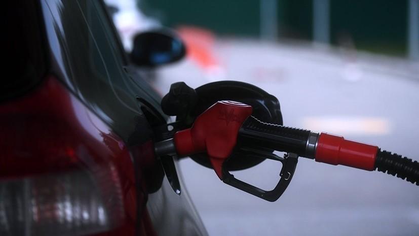 Госдума приняла закон о праве кабмина повышать экспортные пошлины на бензин до 90%