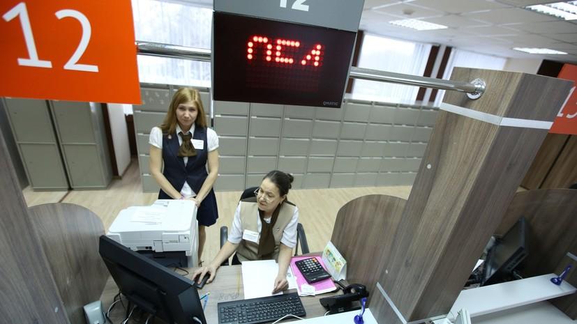Госдума приняла закон о запрете повторно возвращать документы гражданам в МФЦ