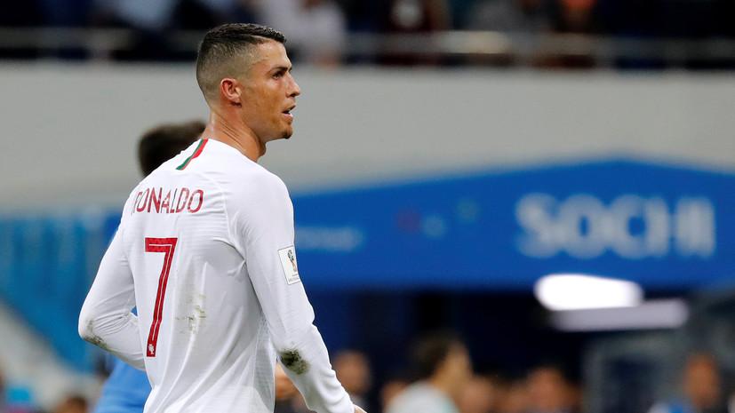 СМИ: Президент «Реала» Перес провёл экстренную встречу с агентом Роналду