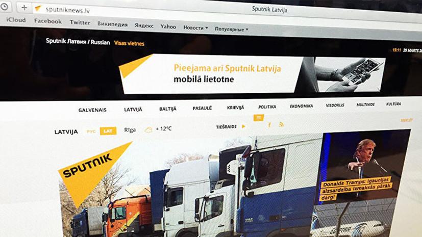 Шеф-редактор Sputnik Латвия был задержан полицией в Риге