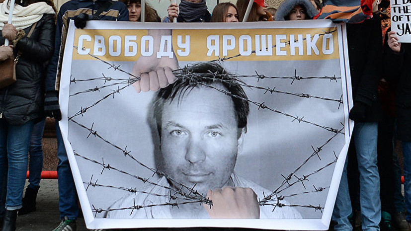 Ярошенко рассказал об отсутствии медпомощи в новой американской тюрьме
