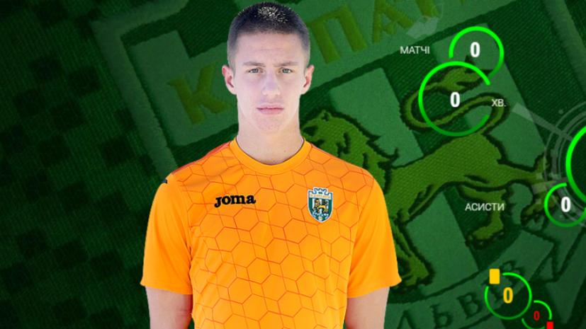 Футболиста «Карпат» выгнали из клуба за поддержку сборной России на ЧМ