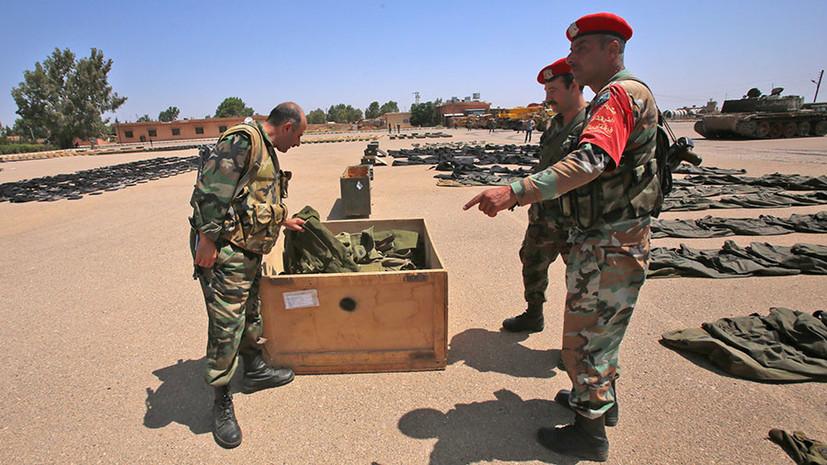 Сирийский генерал рассказал о сотнях единиц оставленного боевиками оружия в провинции Дараа