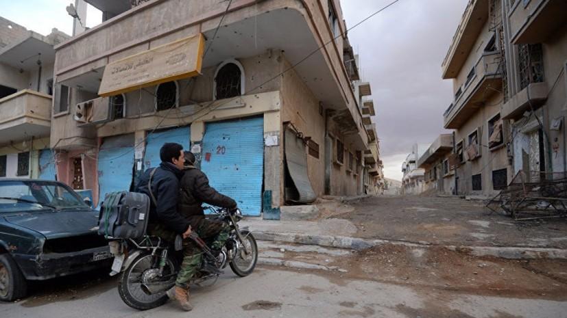 Более 5 тысяч мирных жителей покинули южную зону деэскалации в Сирии за сутки
