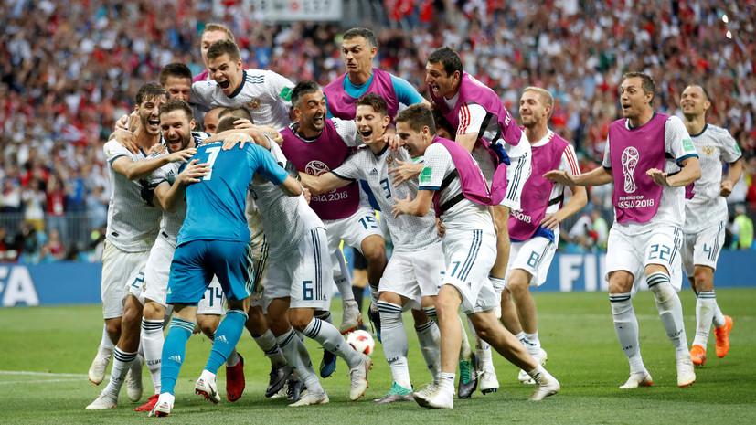 Кутепов рассказал, что помогло сборной России обыграть Испанию
