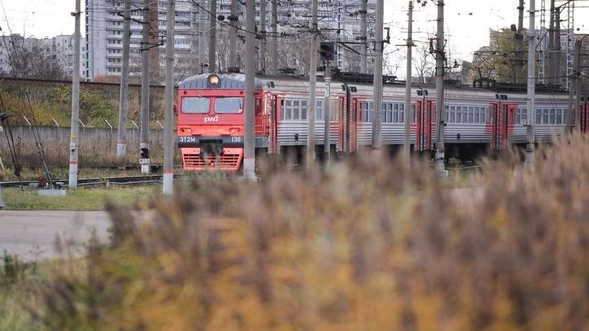 Дополнительный поезд пустили для перевозки болельщиков на матч Россия — Хорватия