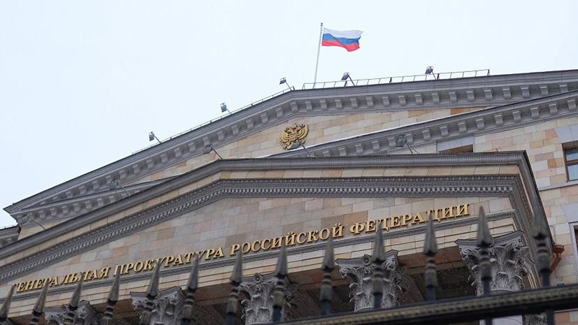 Омбудсмен Москвы обратился в прокуратуру по делу задержанной матери ребёнка-инвалида