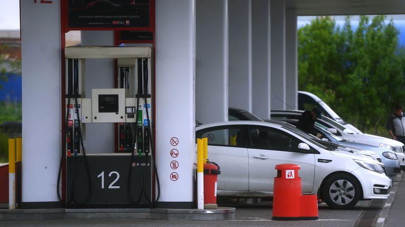 Неравный бак: какие меры помогут выявить недолив бензина на российских АЗС