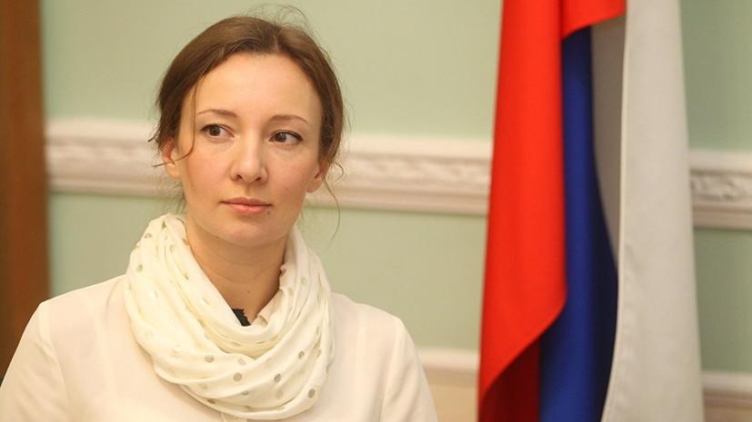 Кузнецова сообщила о подготовке обращения в Генпрокуратуру по делу матери ребёнка-инвалида