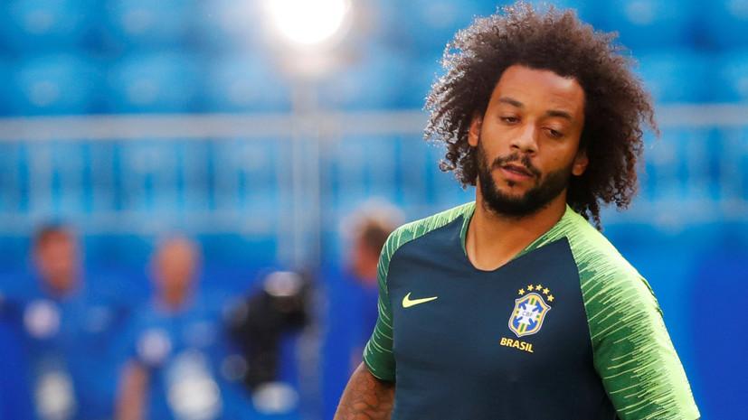 Марсело выйдет в стартовом составе сборной Бразилии в матче с Бельгией