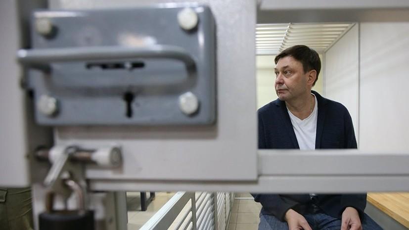 МИД призывает Киев к немедленному освобождению Вышинского