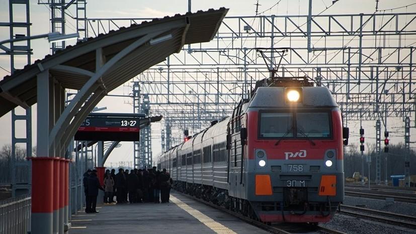Дополнительный поезд назначили в Самару из-за матча Англия — Швеция