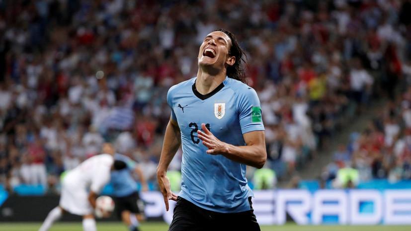 Кавани занимался по индивидуальной программе на тренировке сборной Уругвая перед матчем с Францией