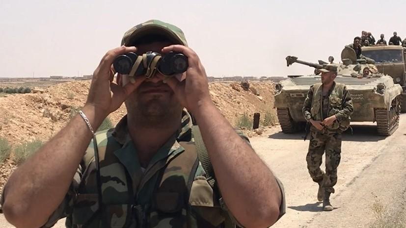 Сирийские войска вышли к границе с Иорданией в провинции Дараа