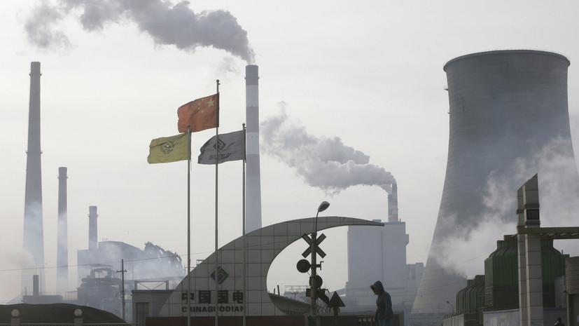Двойной выигрыш: как борьба Китая за экологию может отразиться на поставках российского газа