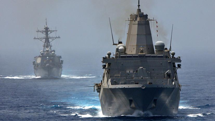 Пентагон заявил о готовности ответить на угрозу Ирана перекрыть Ормузский пролив