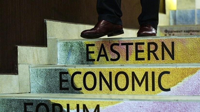Дальневосточный форум предпринимателей пройдёт в Хабаровске в октябре
