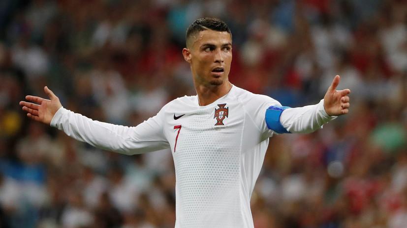 СМИ: «Ювентус» объявит о трансфере Роналду 7 июля