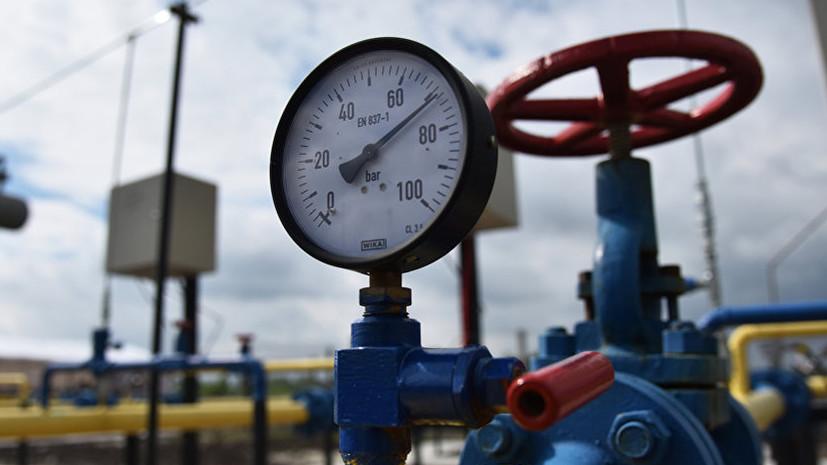 Трёхсторонняя встреча по газу России, Украины и Еврокомиссии пройдёт с участием коммерческих компаний