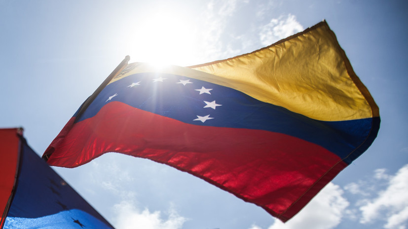 В Венесуэле пообещали устроить США «ещё один Вьетнам» в случае вторжения американцев в страну