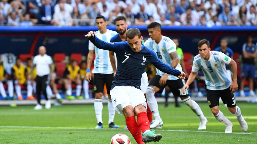 Тренер сборной Франции заявил, что Гризманн знает, как справиться с защитниками команды Уругвая
