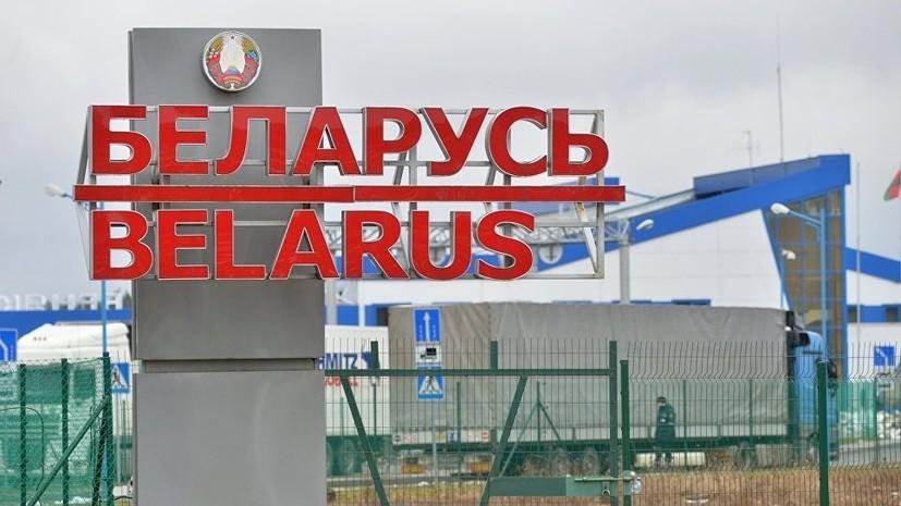 Эксперт оценил соглашение Белоруссии и Китая о безвизовом режиме