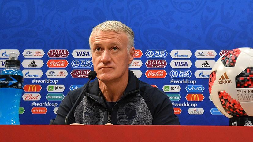 Дешам заявил, что сборной Франции нужно будет проявить терпение в матче ЧМ-2018 с Уругваем