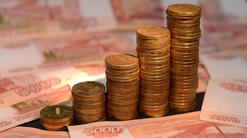 Эксперт оценил эффект от проведения ЧМ-2018 для российской экономики