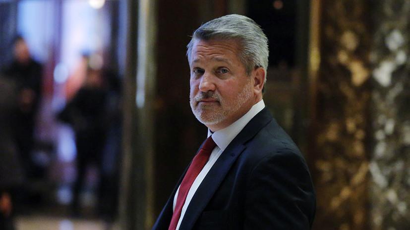 Экс-глава Fox News станет новым членом команды Белого дома