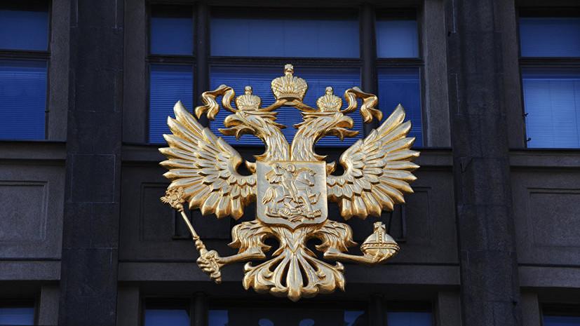 В комитете Госдумы по международным делам рассказали об итогах визита делегации в Пекин