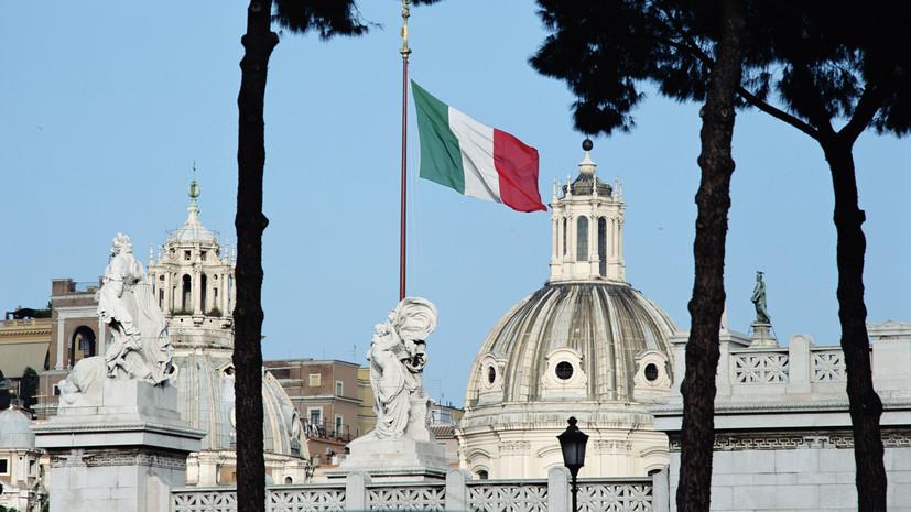 В Италии прокомментировали продление антироссийских санкций