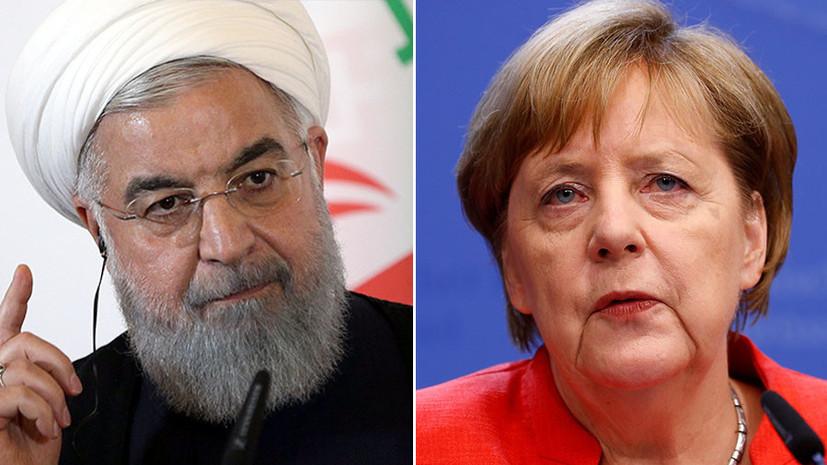 Рухани заявил Меркель о разочаровании в связи с пакетом мер евротройки по ядерной сделке