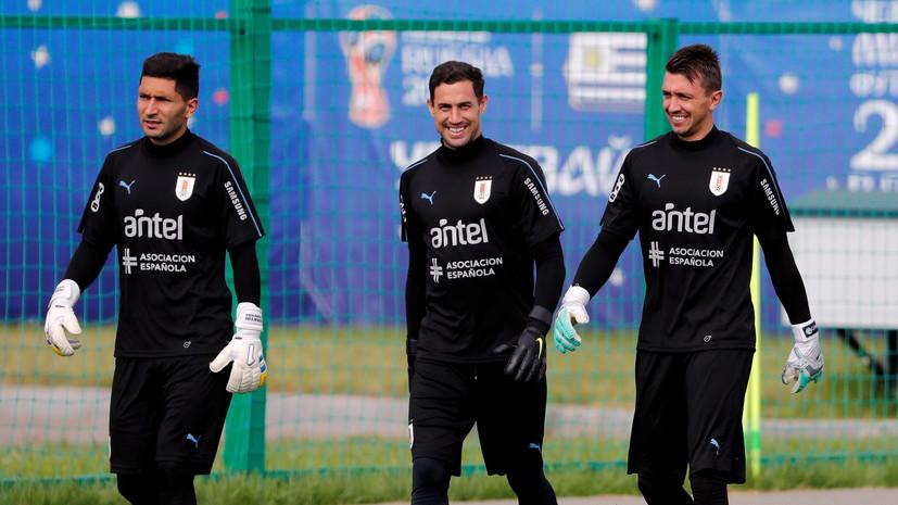 Александр Тарханов рассказал о шансах Уругвая в матче с Францией