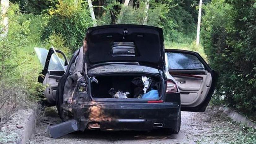 На Украине подорвали автомобиль директора фармацевтической компании
