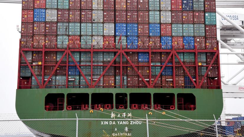 В Китае заявили, что США начали крупнейшую торговую войну решением о введении пошлин