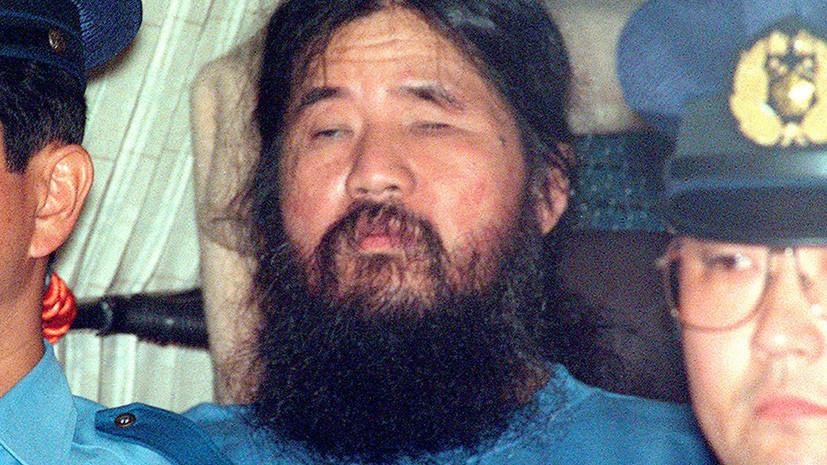В Японии казнены ещё шесть членов секты «Аум Синрикё»