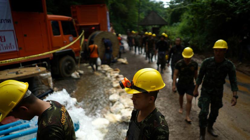 Спасатели заявили, что время для вызволения детей из пещеры в Таиланде ограничено