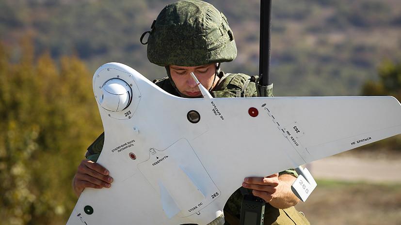 В Минобороны назвали число беспилотников в армии России