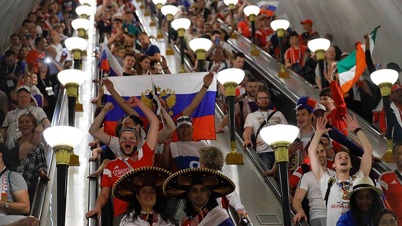 Опрос: более 50% россиян верят в победу сборной России над Хорватией в 1/4 финала ЧМ-2018