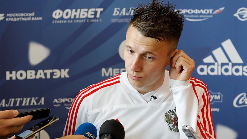 Газзаев заявил, что Головин уже подписал контракт с «Челси»