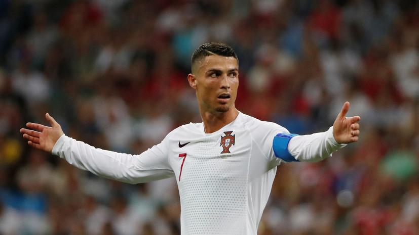 СМИ: «Манчестер Юнайтед» готов побороться с «Ювентусом» за Роналду
