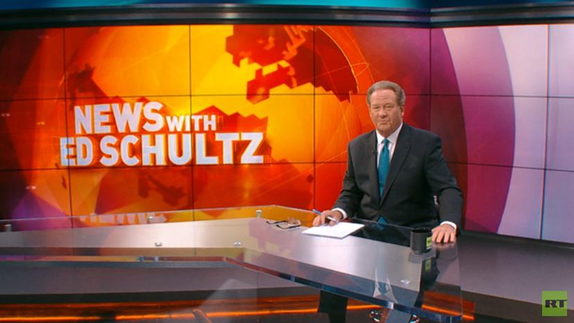 Ведущий MSNBC выразил соболезнования в связи со смертью журналиста RT America Эда Шульца
