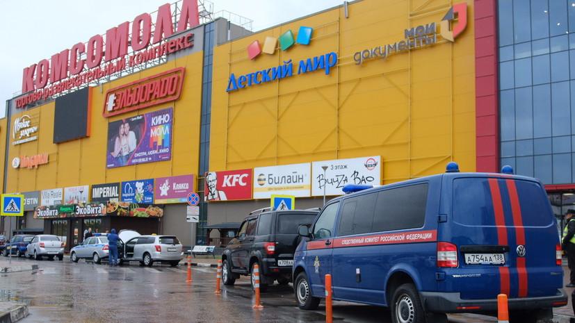 Всех пострадавших в результате ЧП в торговом центре Иркутска детей выписали из больницы