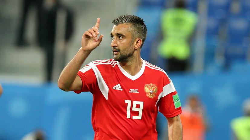 Самедов рассказал о предстоящем матче Россия — Хорватия