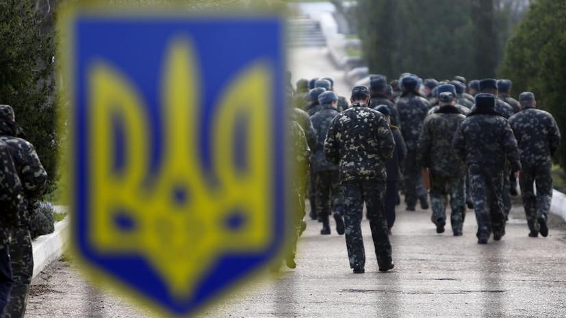 СМИ сообщили о возбуждении уголовного дела на Украине по факту ЧП на Ровенском полигоне