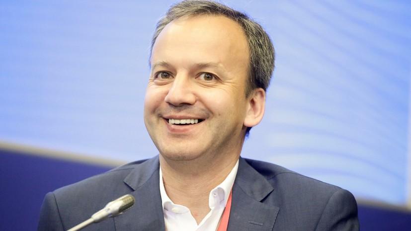 Дворкович сообщил, что оргкомитет ЧМ-2018 консультирует Катар по вопросам проведения чемпионата мира